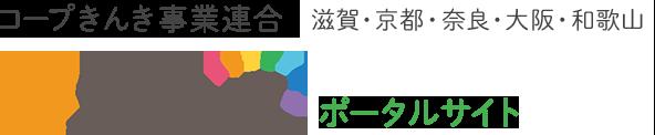 チラシ 京都 生協